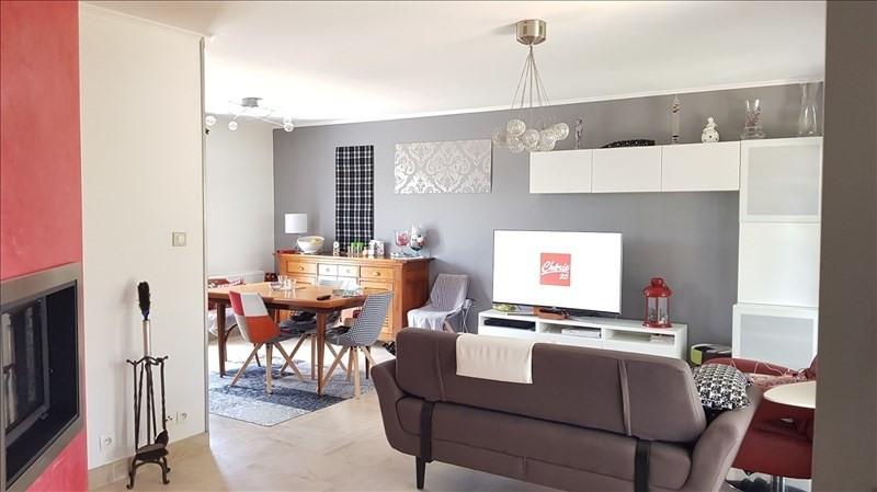Venta  casa Smarves 249900€ - Fotografía 4