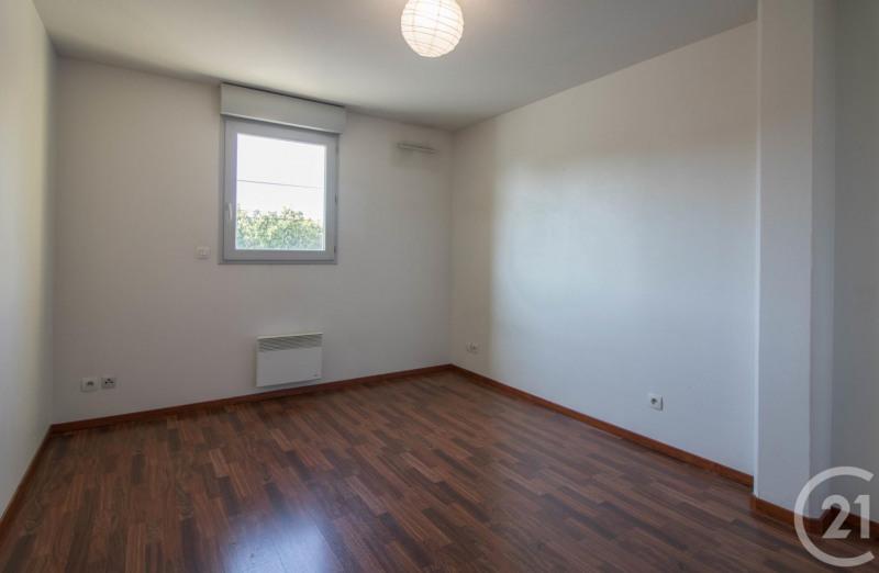 Vente appartement Toulouse 237500€ - Photo 6