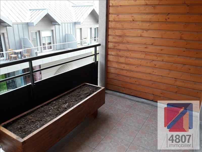 Location appartement Bonneville 871€ CC - Photo 4