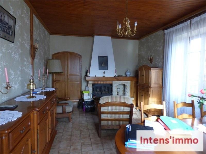 Vente maison / villa Romans sur isere 230000€ - Photo 4