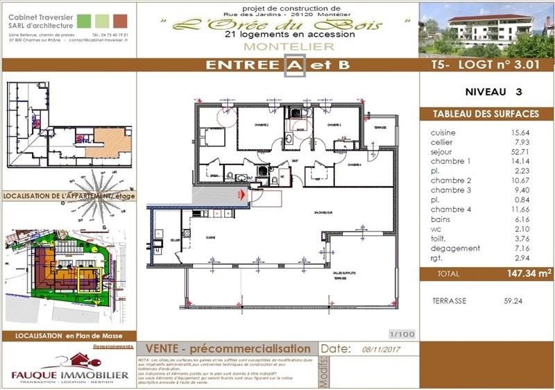 Revenda residencial de prestígio apartamento Montelier 495000€ - Fotografia 6