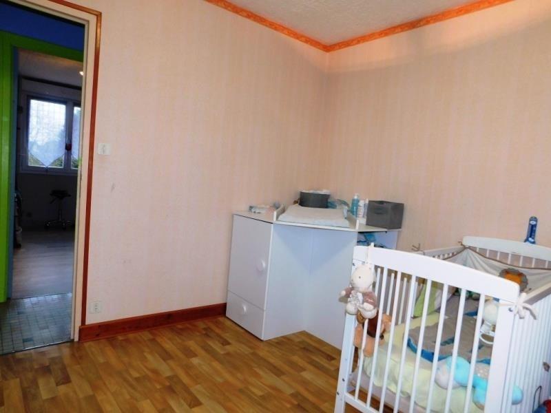 Vente maison / villa St marc le blanc 124800€ - Photo 4