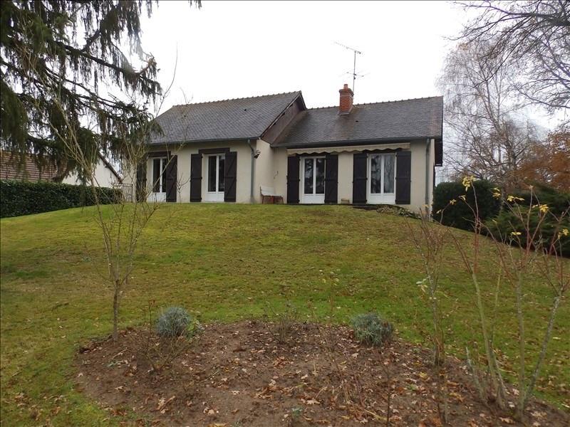 Venta  casa Dornes 119000€ - Fotografía 1