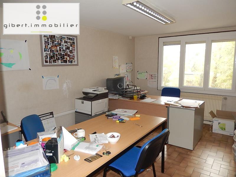 Rental office Le puy en velay 333€ HC - Picture 2