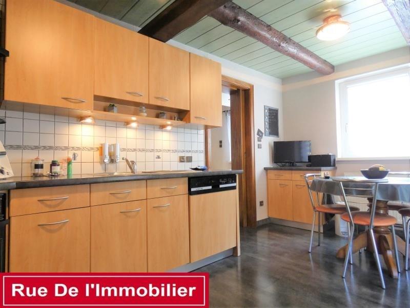 Vente maison / villa Brumath 279000€ - Photo 7