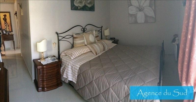 Vente appartement Marseille 11ème 164000€ - Photo 5