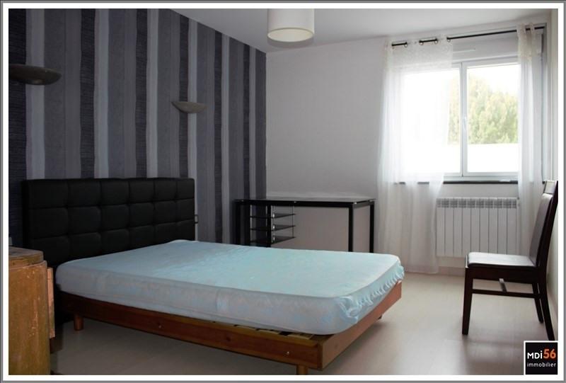 Sale apartment Lorient 191700€ - Picture 4