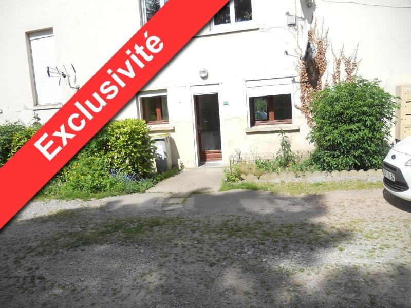 Location appartement Clairmarais 470€ CC - Photo 1