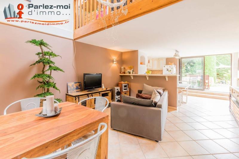 Vente maison / villa Tarare 229000€ - Photo 4
