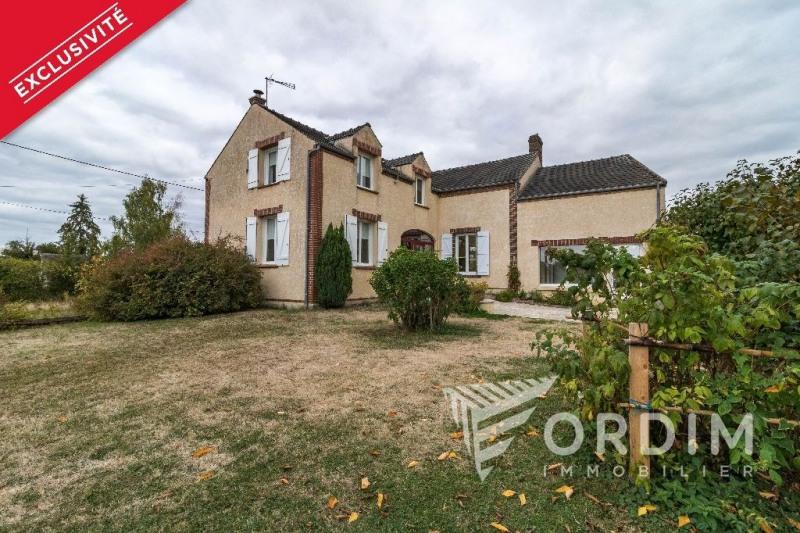 Vente maison / villa Beauvoir 229950€ - Photo 1