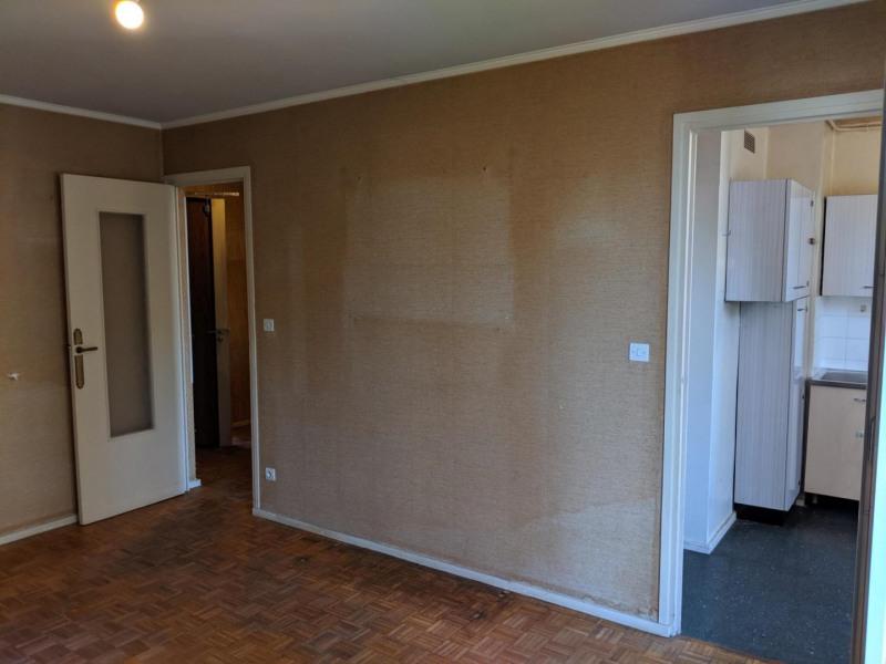 Venta  apartamento Villeurbanne 185000€ - Fotografía 5