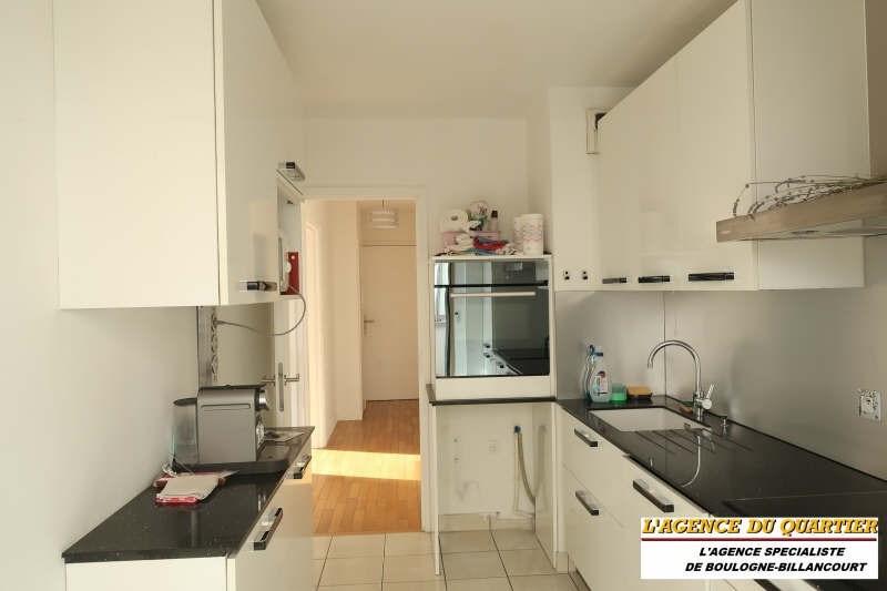 Revenda apartamento Boulogne billancourt 569000€ - Fotografia 6