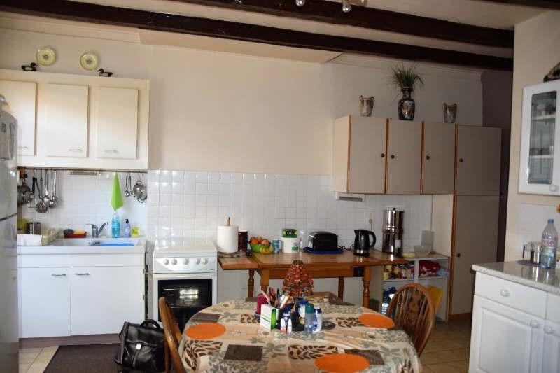 Vente maison / villa Mezieres sur issoire 35000€ - Photo 5