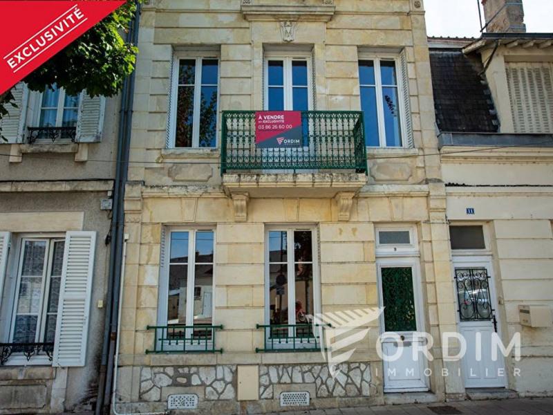 Vente maison / villa Cosne cours sur loire 226800€ - Photo 1