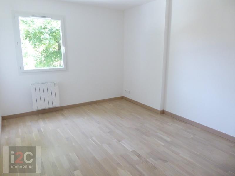 Vendita appartamento Prevessin-moens 367500€ - Fotografia 7