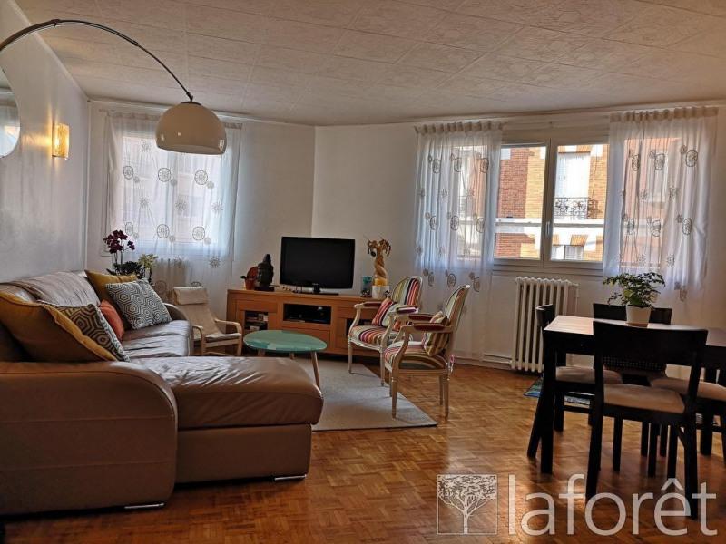 Location appartement Noisy le sec 845€ CC - Photo 5