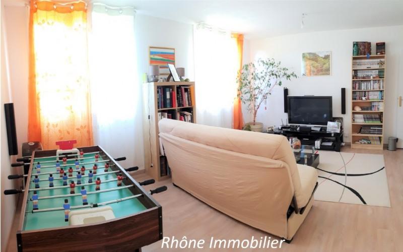 Vente appartement Vaulx en velin 175000€ - Photo 7