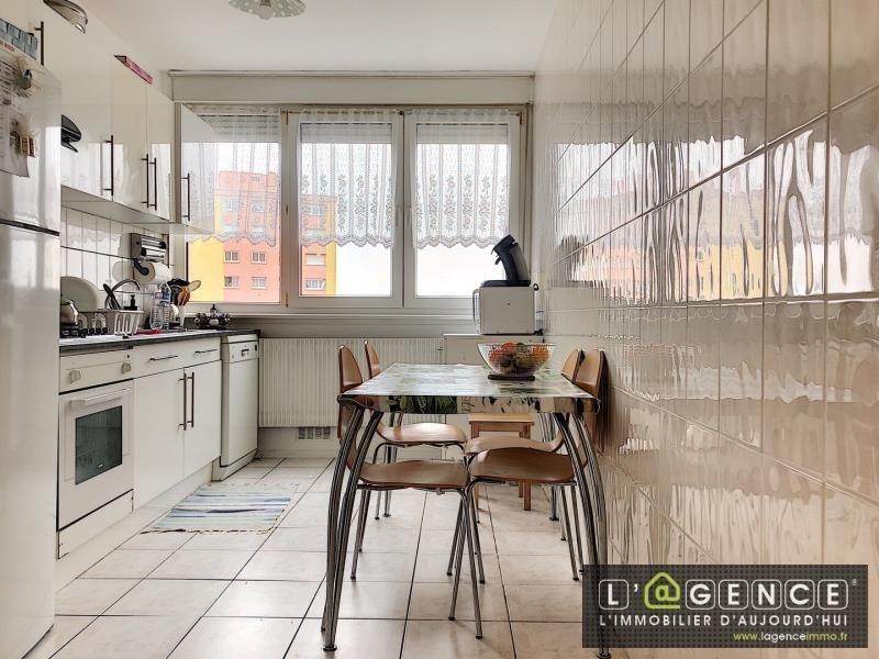 Vente appartement Colmar 110000€ - Photo 1