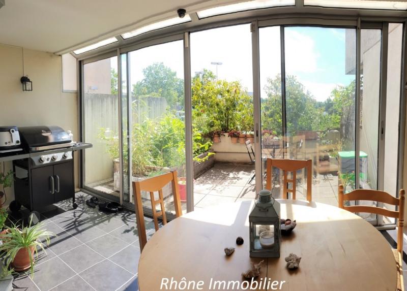 Vente appartement Vaulx en velin 175000€ - Photo 3