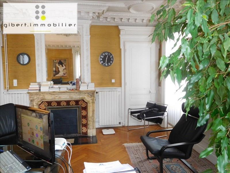Rental office Le puy en velay 650€ HC - Picture 4