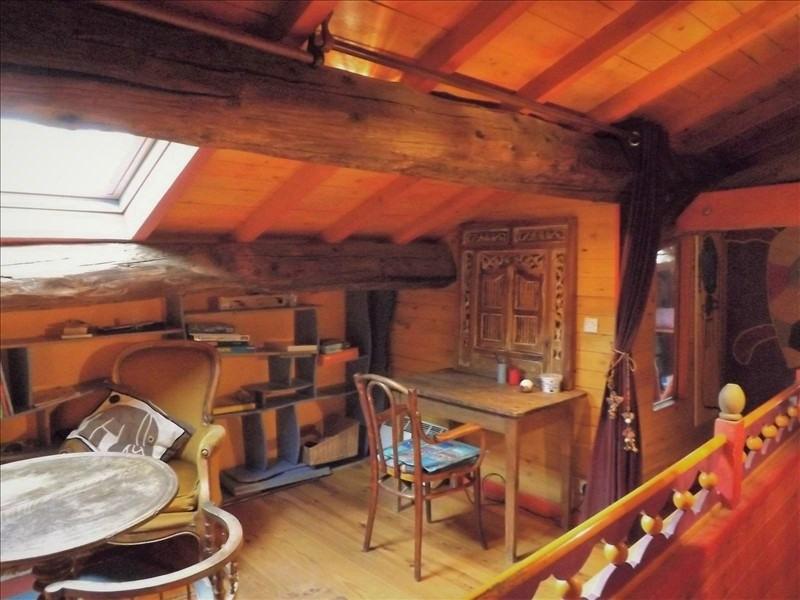 出售 住宅/别墅 Aubenas 312000€ - 照片 5