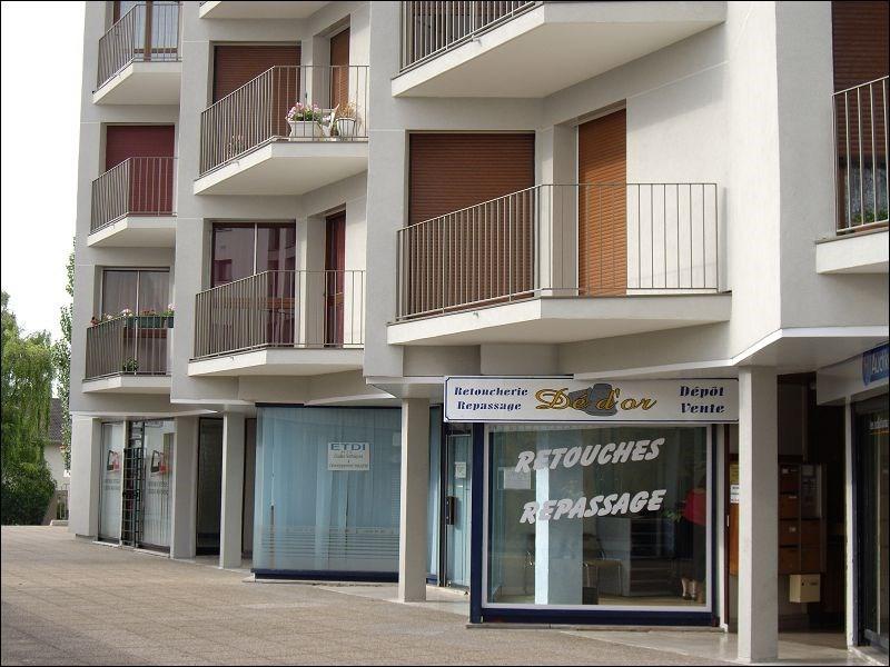 Rental office Montgeron 1279€ CC - Picture 1