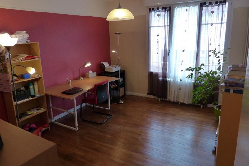 Location appartement Limoges 650€ CC - Photo 2
