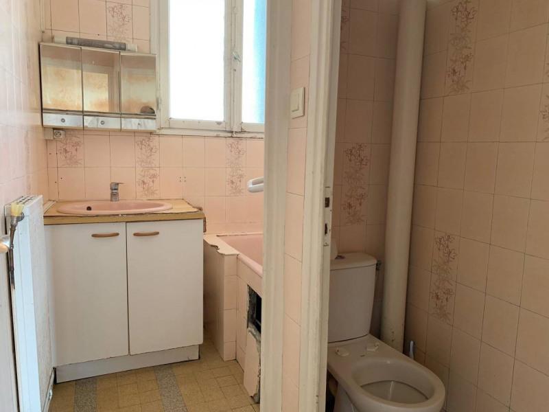 Vente appartement Villeurbanne 175 500€ - Photo 3