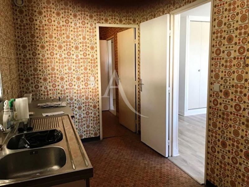 Vente appartement Colomiers 139000€ - Photo 4