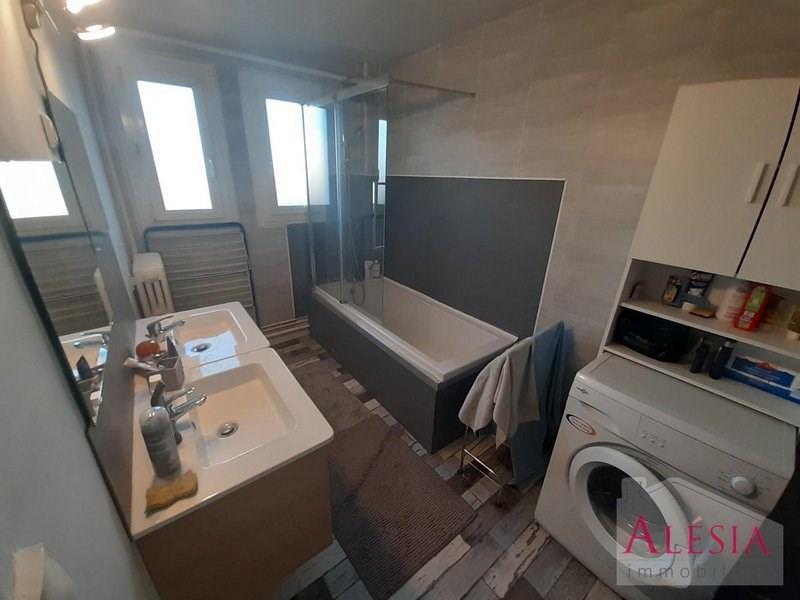 Location appartement Châlons-en-champagne 600€ CC - Photo 2