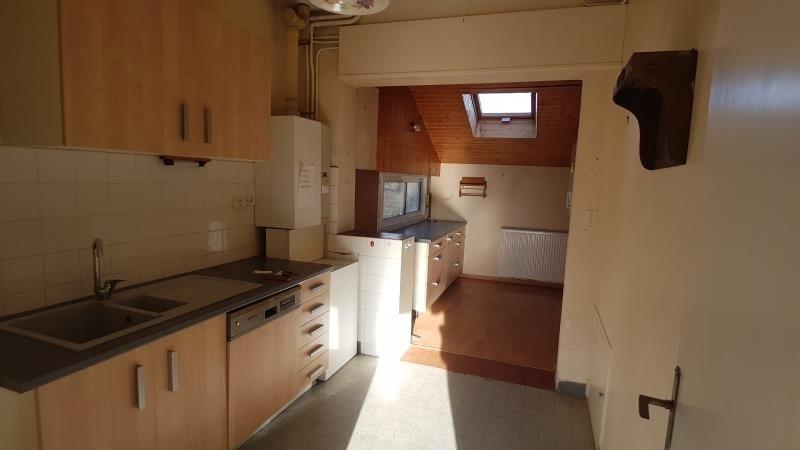 Verkoop  huis Fouesnant 546000€ - Foto 4