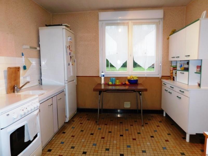 Vente maison / villa St marc le blanc 124800€ - Photo 5