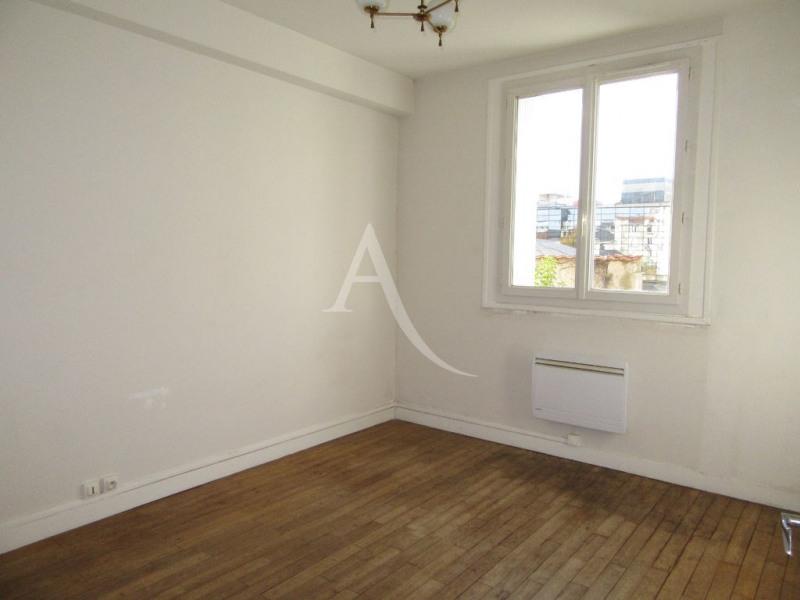 Vente appartement Perigueux 71500€ - Photo 3
