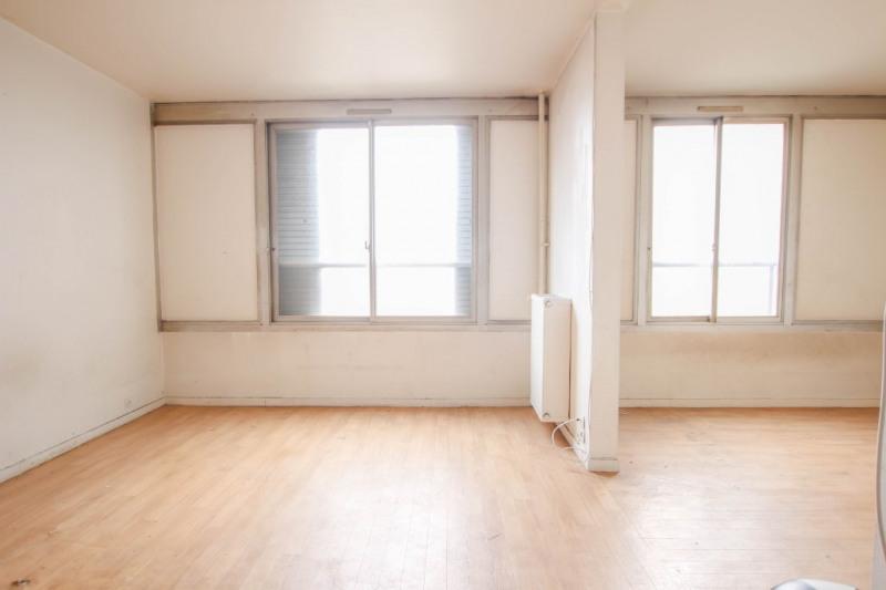 Revenda apartamento Asnieres sur seine 214400€ - Fotografia 1