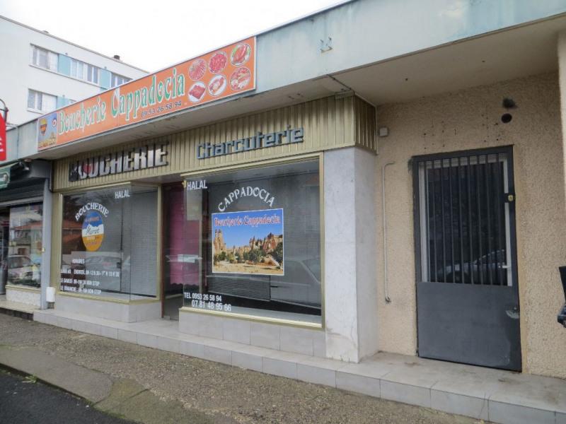 Vente boutique Lempdes 70000€ - Photo 1