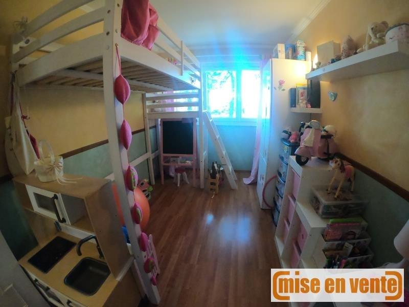 Vente appartement Champigny sur marne 269000€ - Photo 3