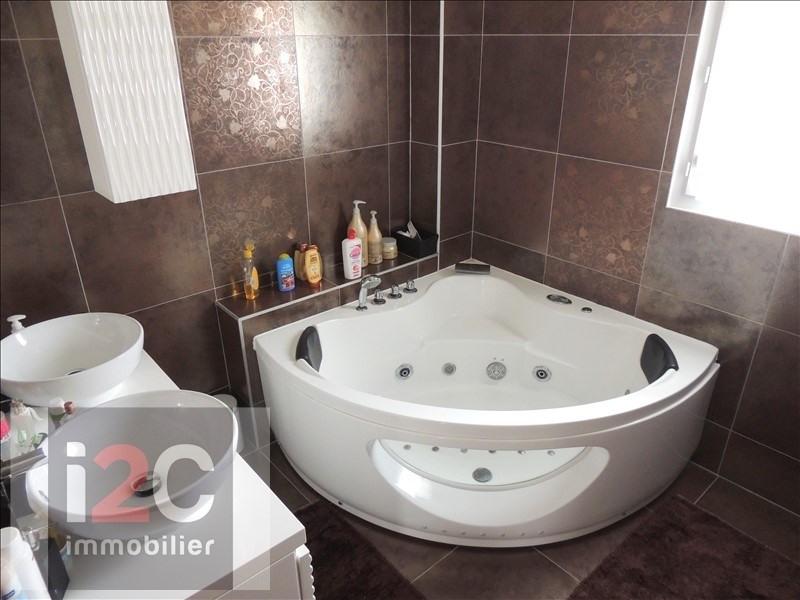 Vente maison / villa St genis pouilly 829000€ - Photo 6