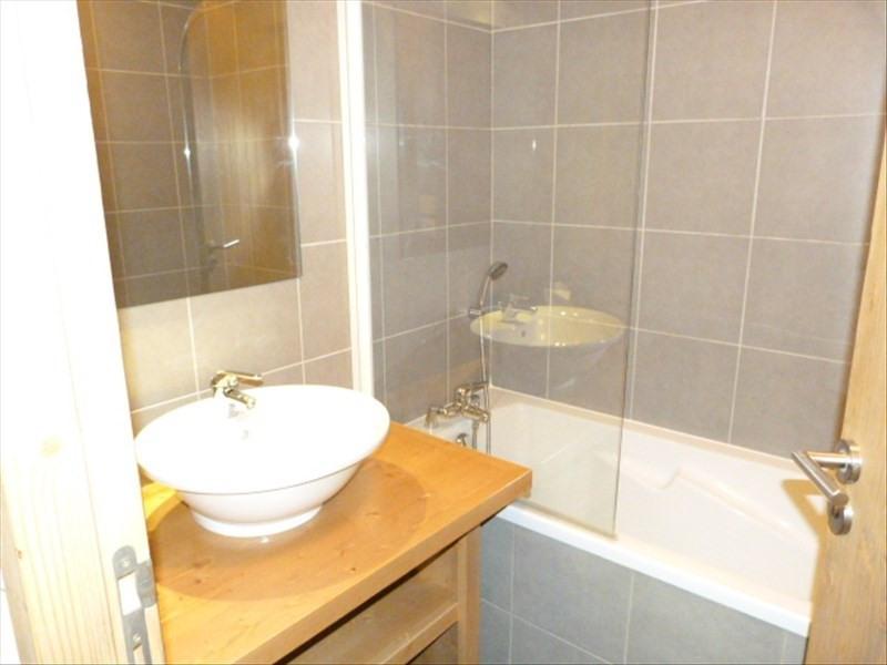 Vente de prestige appartement Les arcs 1600 234000€ - Photo 6