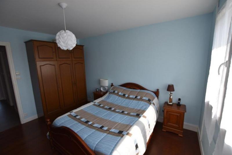 Venta  apartamento Carentan 144500€ - Fotografía 3