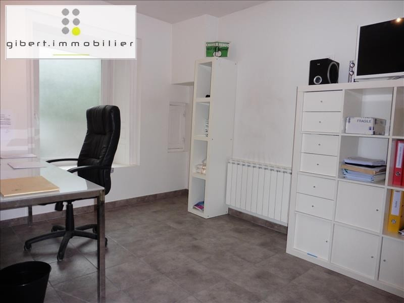 Vente bureau Brives charensac 39 000€ - Photo 1