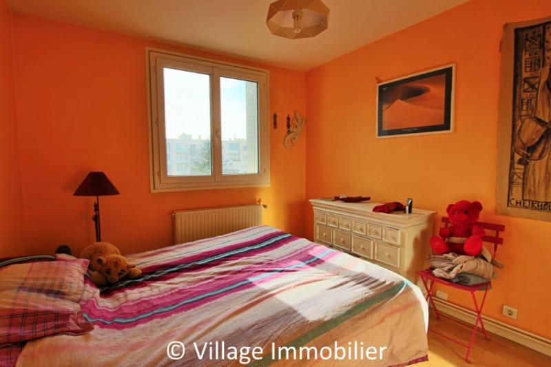 Vente appartement Lyon 8ème 339000€ - Photo 7