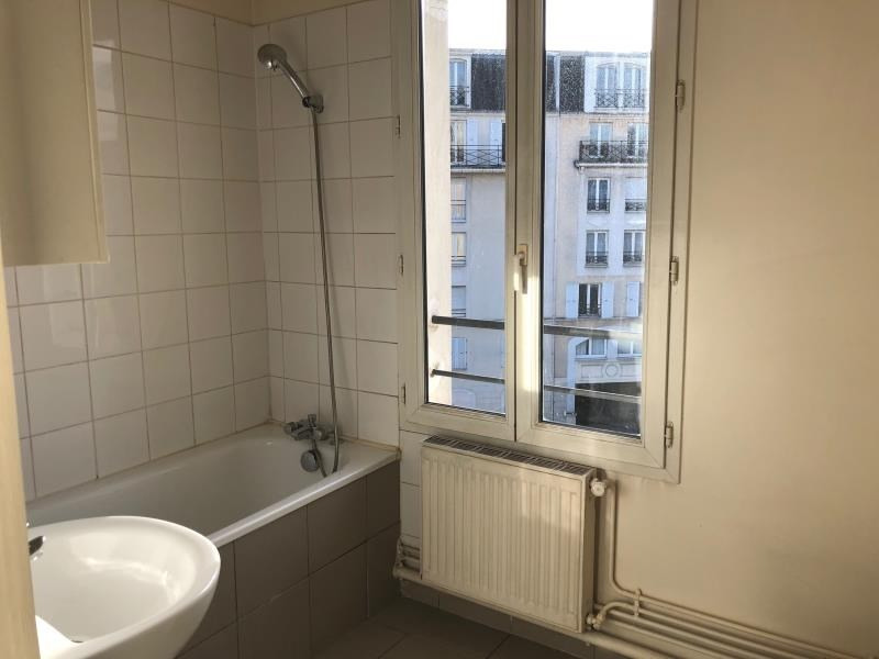 Location appartement St maurice 825€ CC - Photo 6