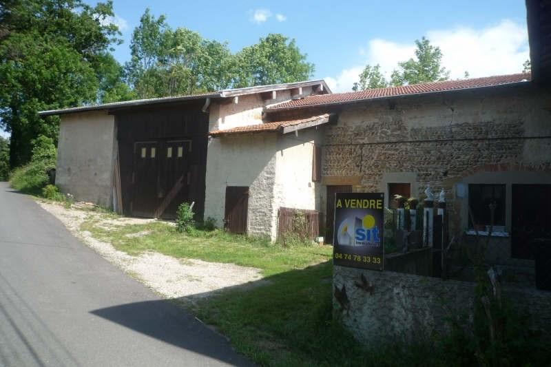 Verkoop  huis Vienne 149000€ - Foto 1