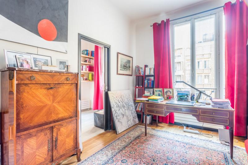 Deluxe sale apartment Paris 16ème 1500000€ - Picture 5