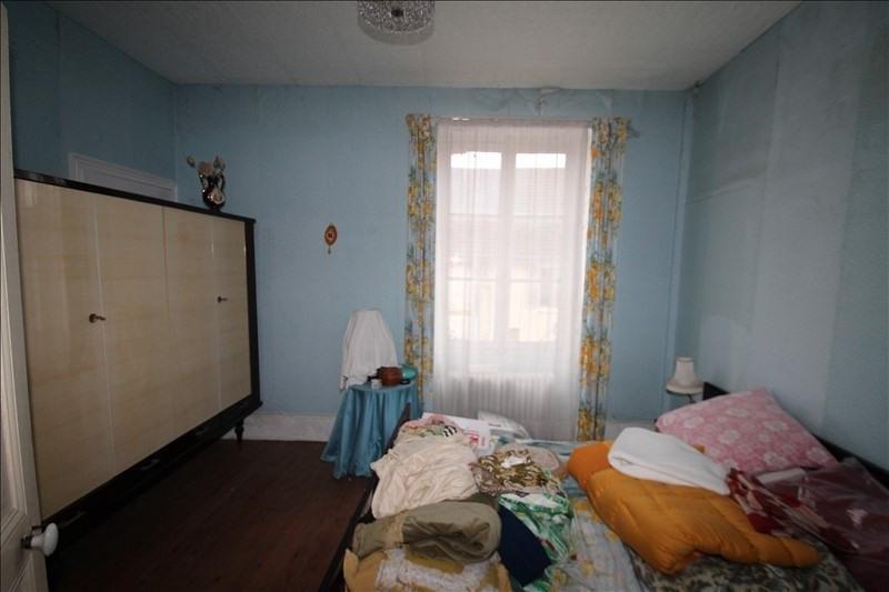 Vente maison / villa Mareuil sur ourcq 60000€ - Photo 6