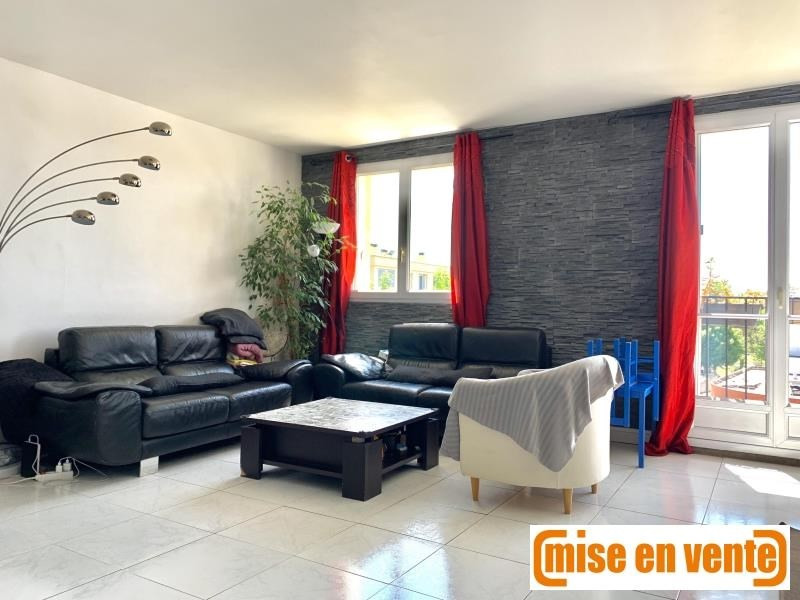 Vente appartement Bry sur marne 243 000€ - Photo 2