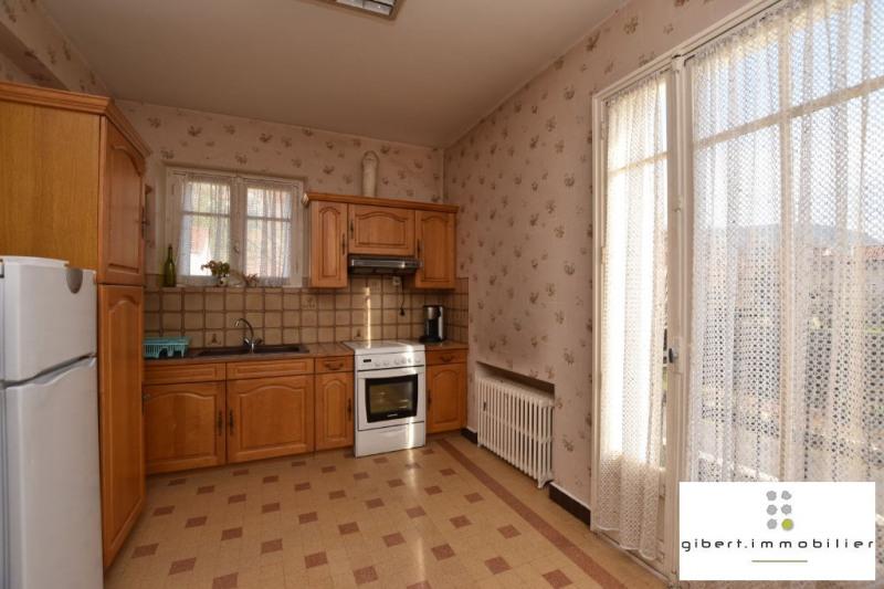 Vente maison / villa Brives charensac 250000€ - Photo 4
