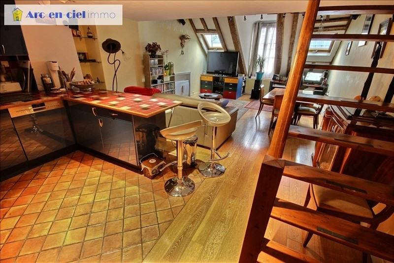 Sale loft/workshop/open plan Paris 2ème 649000€ - Picture 3