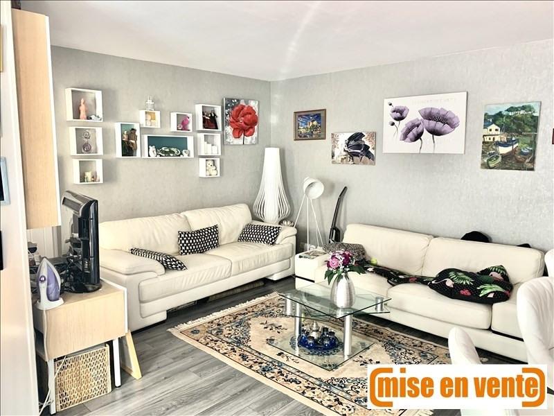 出售 公寓 Bry sur marne 265000€ - 照片 2