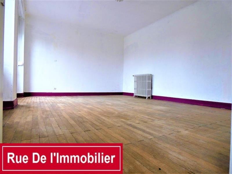 Vente maison / villa Ingwiller 275 600€ - Photo 6